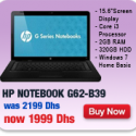 HP Notebook G62-B39