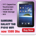 Samsung Galaxy Tab 16GB [Wifi only]