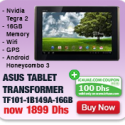Asus EEE Pad Transformer 16GB Tablet